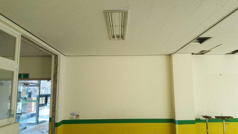 5 번째 사진  에  연면적137.84 ㎡ 울산 울주군 어린이집 겨울방학 천저텍스 석면처리 현장