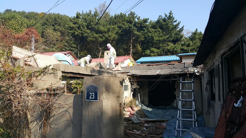 5 번째 사진  에  연면적241.25 ㎡ 부산진구 범천동 슬레이트철거