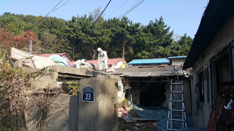 18 번째 사진  에  연면적241.25 ㎡ 부산진구 범천동 슬레이트철거