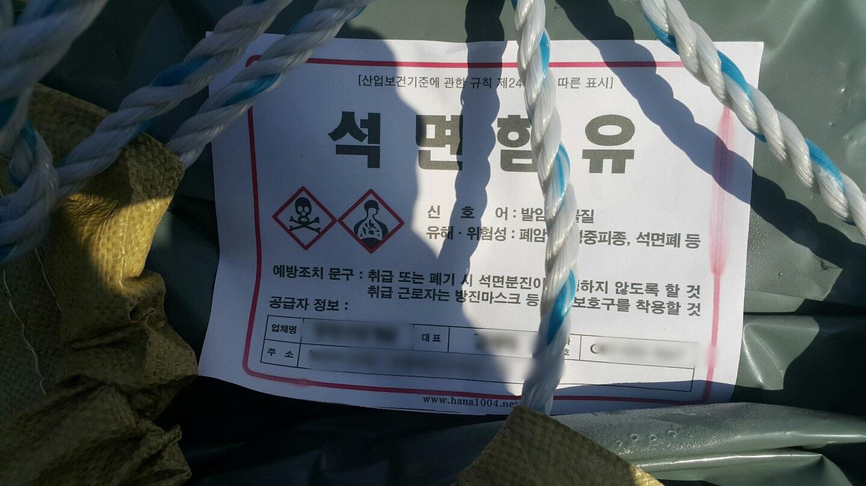 22 번째 사진  에  연면적241.25 ㎡ 부산진구 범천동 슬레이트철거