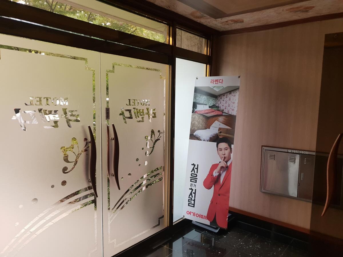 4 번째 사진 숙박시설 에  연면적1932.2 ㎡ 대전 유성구 봉명동 숙박시설 석면조사