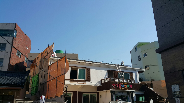 16 번째 사진  에  연면적106 ㎡ 부산시 금정구 범어천로 슬레이트지붕철거 한아름어린이집 석면해체 제거