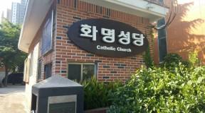 부산시 북구 화명성당 내부인테리어 천정철거 공사