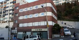 쏘앤퀄트 텍스/밤라이트 석면철거공사