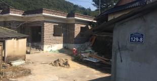 경남 김해시 진영읍 단독주택 석면조사