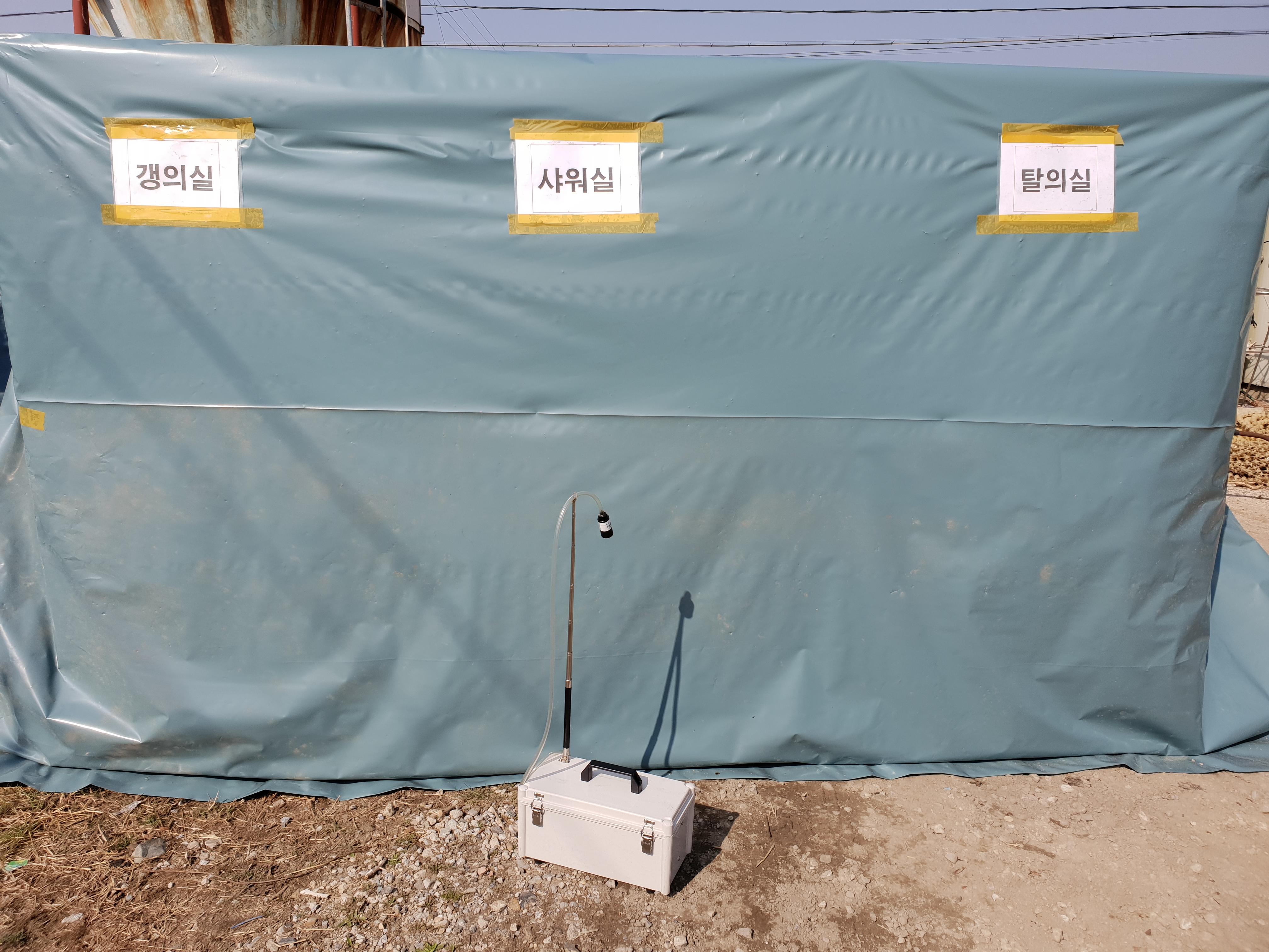 2 번째 사진 대창면 대창리 철거공사 에  연면적1440.99 ㎡ 영천시 대창면 대창리 철거공사에 대한 석면공기질측정