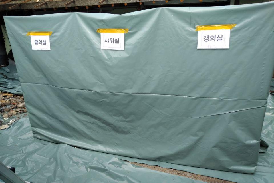 6 번째 사진  에  연면적127.34 ㎡ 경남 남해군 상주면 지붕슬레이트 석면철거 공사
