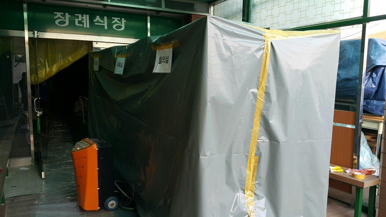 15 번째 사진  에  연면적911.08 ㎡ 장유누가병원 장례식장 내부공사를 위한 석면해체 제거