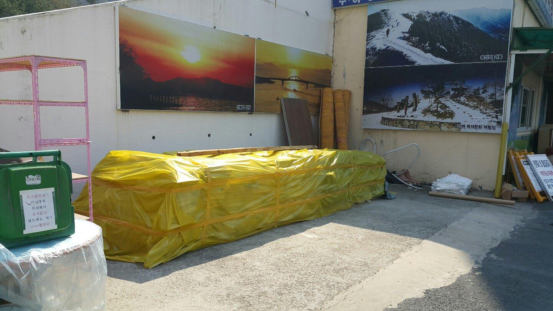 23 번째 사진  에  연면적911.08 ㎡ 장유누가병원 장례식장 내부공사를 위한 석면해체 제거