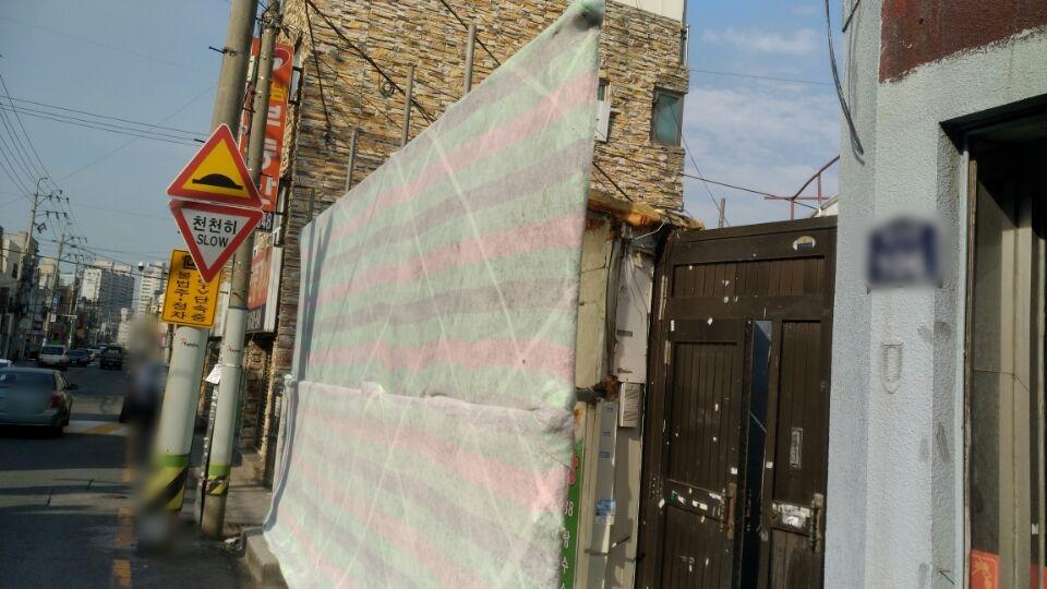 1 번째 사진 판매시설 에  연면적50 ㎡ 부산시 영도구 꿈나무길 슬레이트지붕 누수로인한 철거