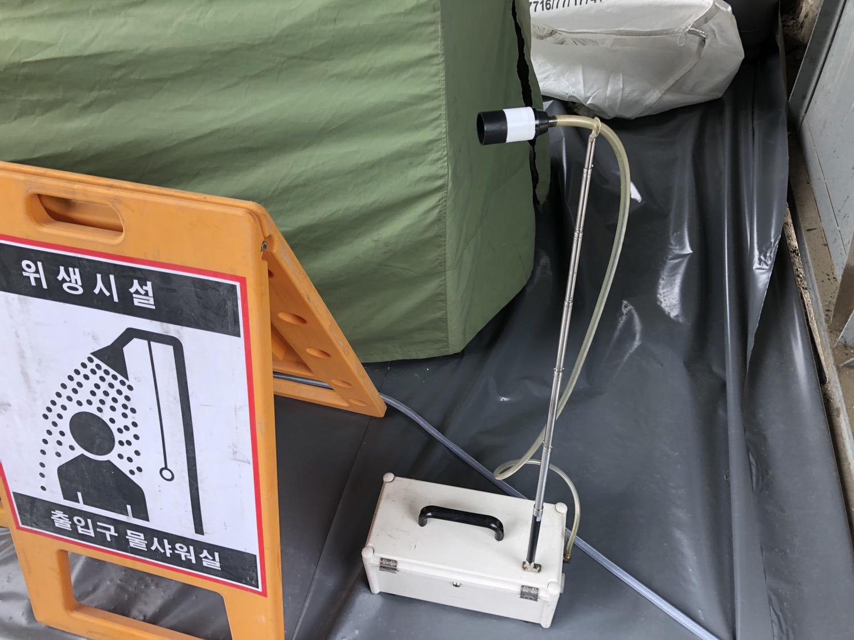 5 번째 사진  에  연면적5944.95 ㎡ 경상남도 양산시 산막공단로 석면철거 공사에 관한 비산농도측정