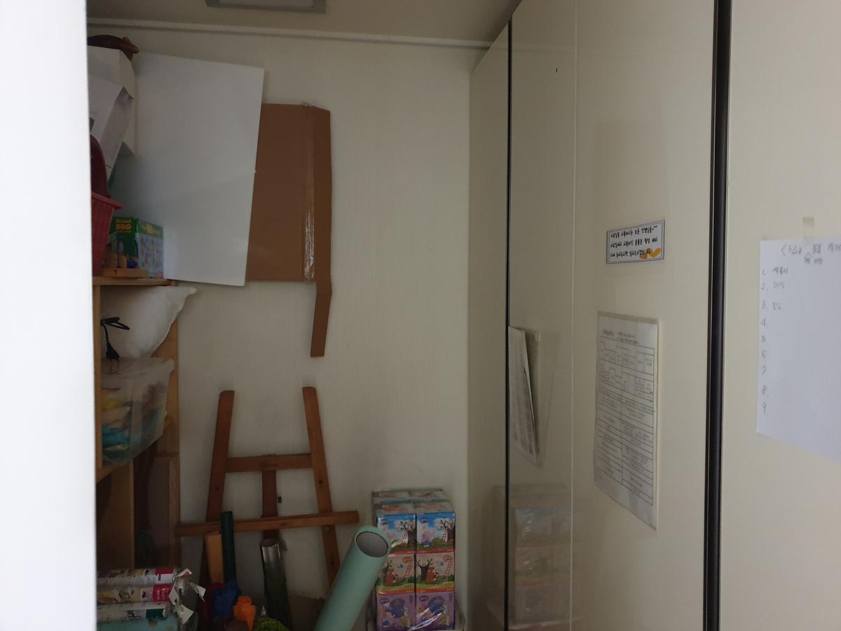 10 번째 사진 교육연구시설 에  연면적314.89 ㎡ 부산 동래구 낙민동 교육연구시설 석면조사