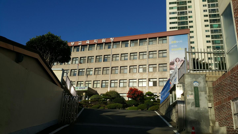 1 번째 사진  에  연면적63.28 ㎡ 부산시 서부교육청 구내식당 석면텍스철거