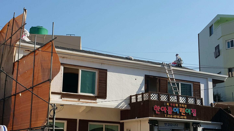 15 번째 사진  에  연면적106 ㎡ 부산시 금정구 범어천로 슬레이트지붕철거 한아름어린이집 석면해체 제거