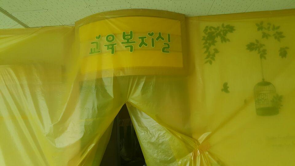 9 번째 사진  에  연면적7323.68 ㎡ 부산광역시 해운대구 반송동 송운초등학교 석면텍스해체 보고서