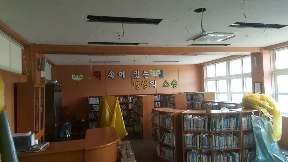 2 번째 사진  에  연면적404.4 ㎡ 경북 청송군 청송이전초등학교 석면텍스해체 제거 현장