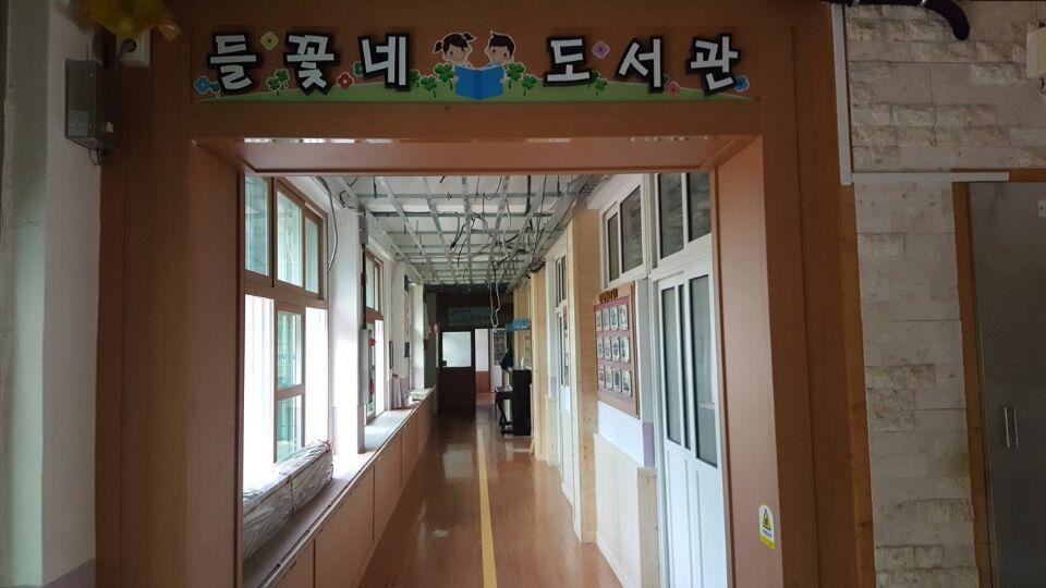 23 번째 사진  에  연면적404.4 ㎡ 경북 청송군 청송이전초등학교 석면텍스해체 제거 현장