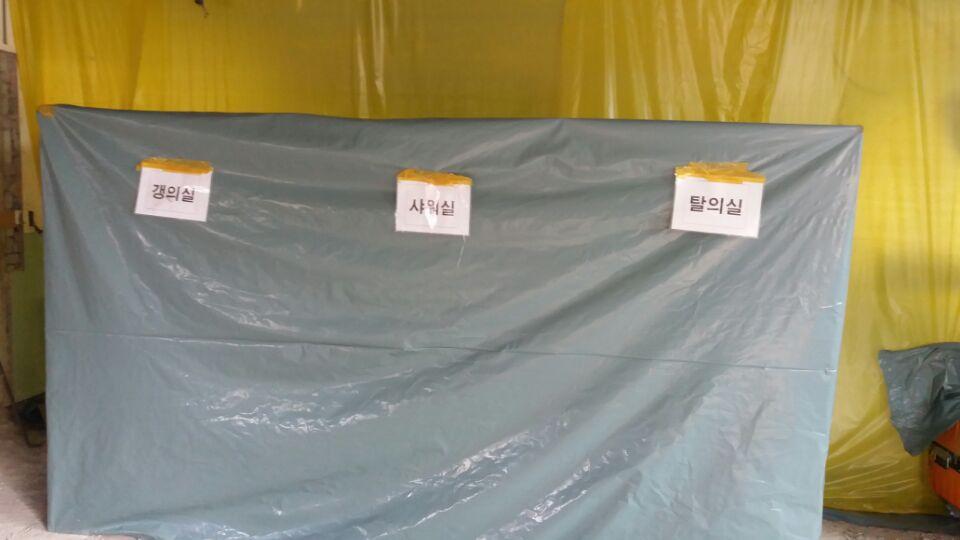 11 번째 사진  에  연면적135.58 ㎡ 부산시 금정구 서명초등학교 1층 일부 석면텍스철거