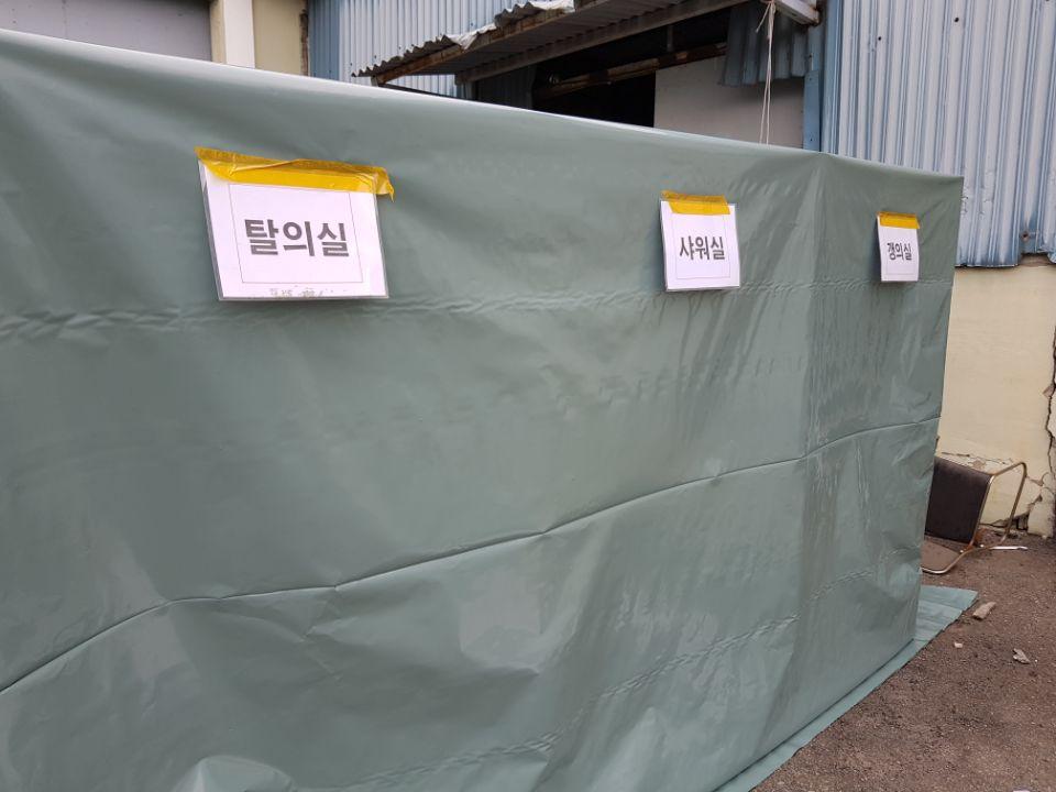7 번째 사진  에  연면적185.82 ㎡ 부산시 사하구 다대동 공장지붕 석면철거