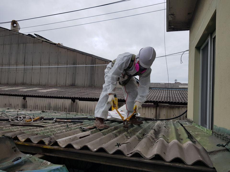 12 번째 사진  에  연면적185.82 ㎡ 부산시 사하구 다대동 공장지붕 석면철거