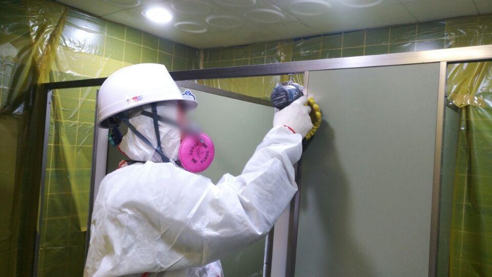 11 번째 사진  에  연면적49 ㎡ 부산시 금정구청 화장실 밤라이트 석면해체 제거현장
