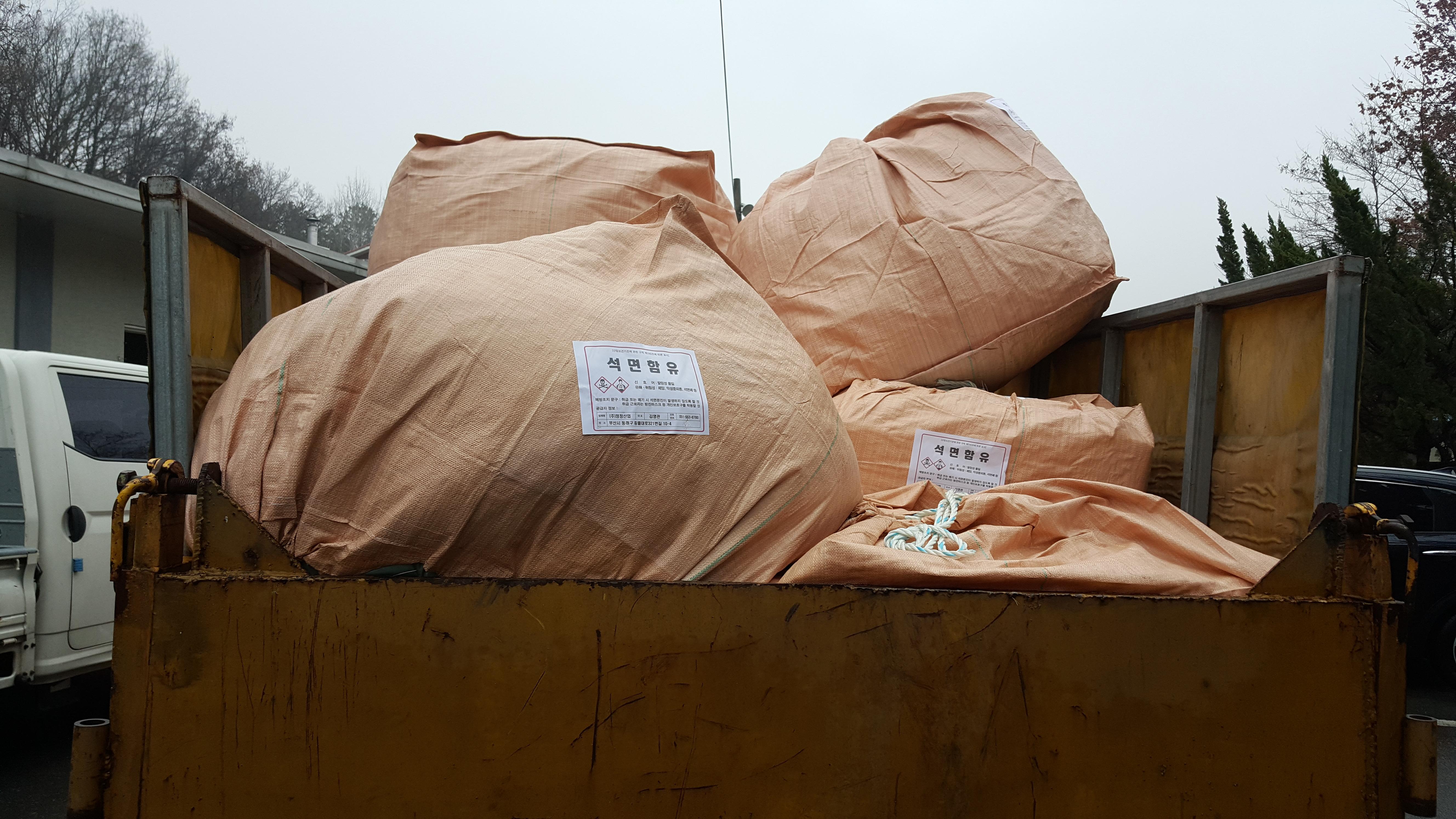 21 번째 사진  에  연면적257.1 ㎡ 경북 예천군 공군제16전투비행단 천정텍스 석면해체 제거 현장