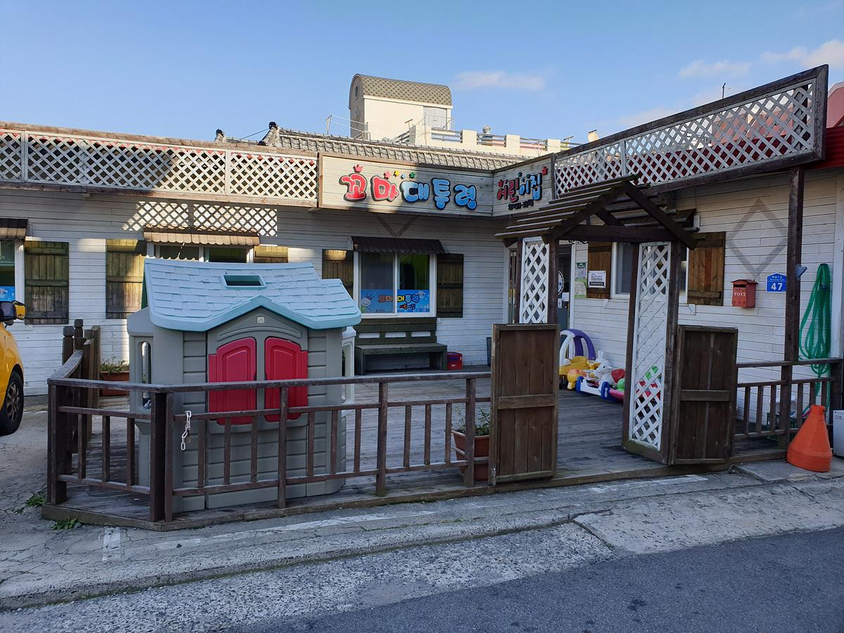 1 번째 사진 노유자 시설 에  연면적210.56 ㎡ 어린이집 석면조사 (서울 대림동)