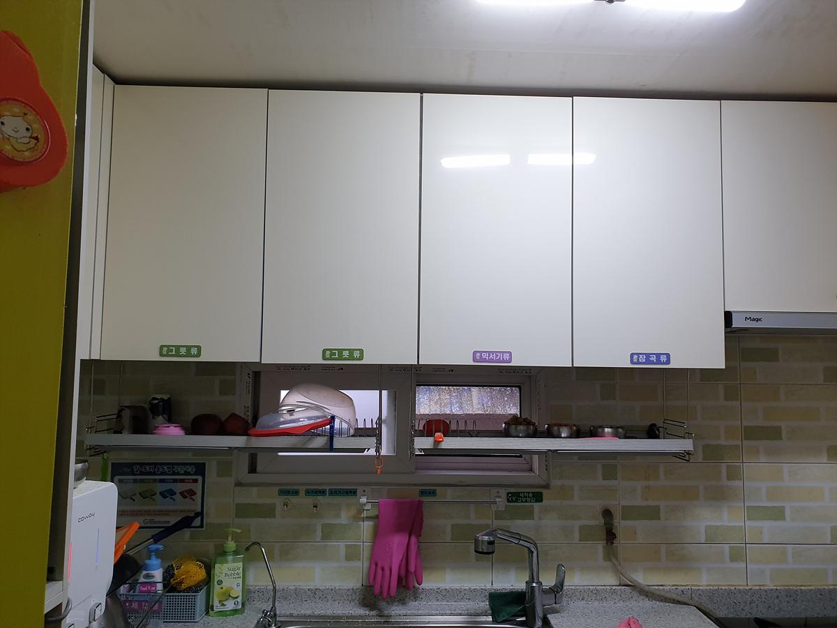 10 번째 사진 노유자 시설 에  연면적210.56 ㎡ 어린이집 석면조사 (서울 대림동)