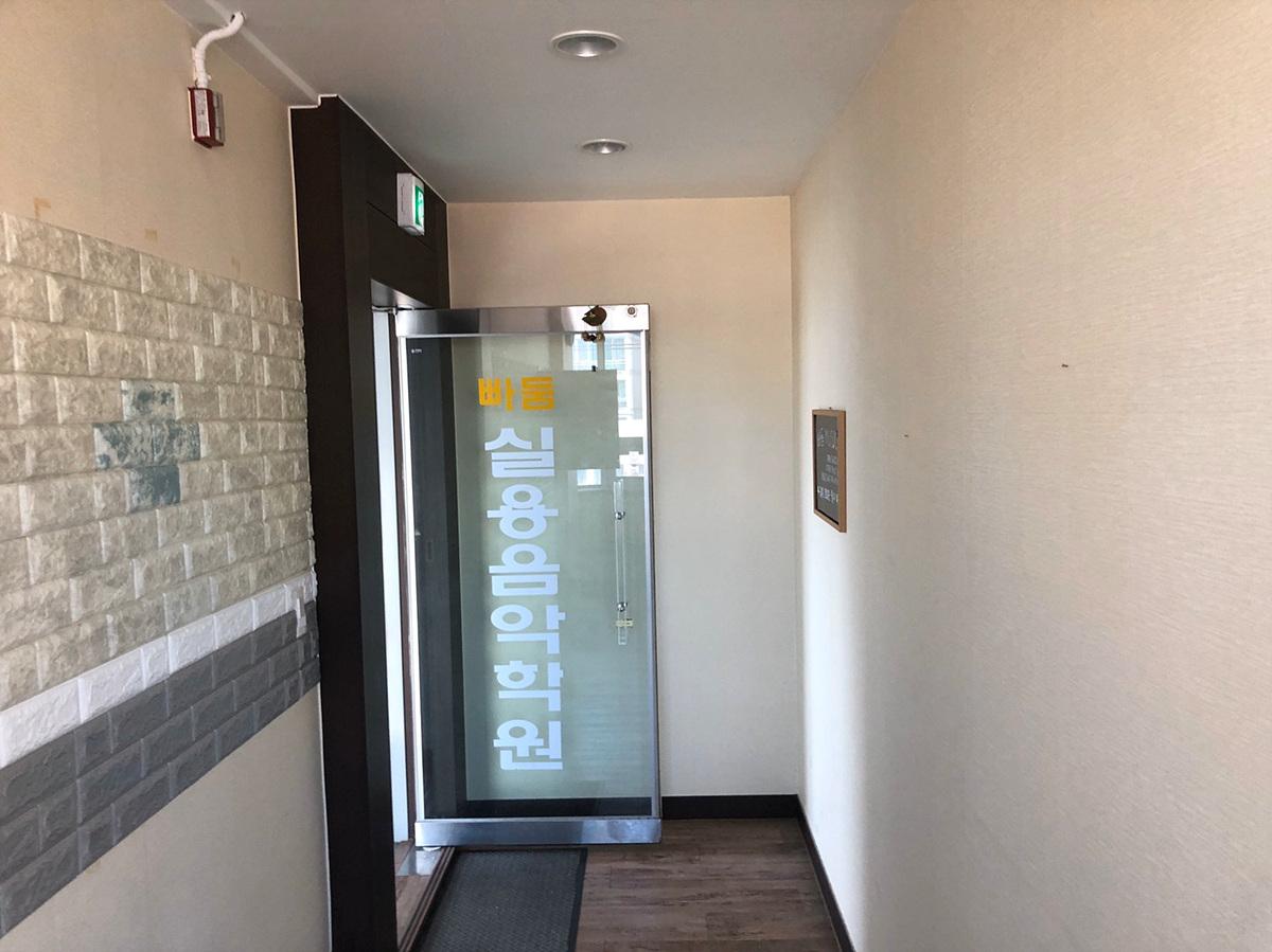 2 번째 사진 제1종 근린생활시설 에  연면적121.46 ㎡ 파둥 실용음악학원 근린생활시설 석면조사