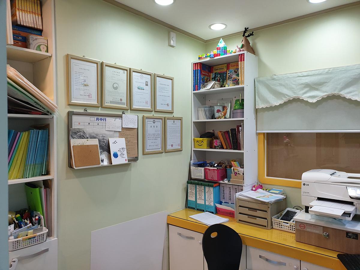4 번째 사진 교육연구시설 에  연면적206.82 ㎡ 경남 창원시 의창구 도계동 어린이집 석면조사