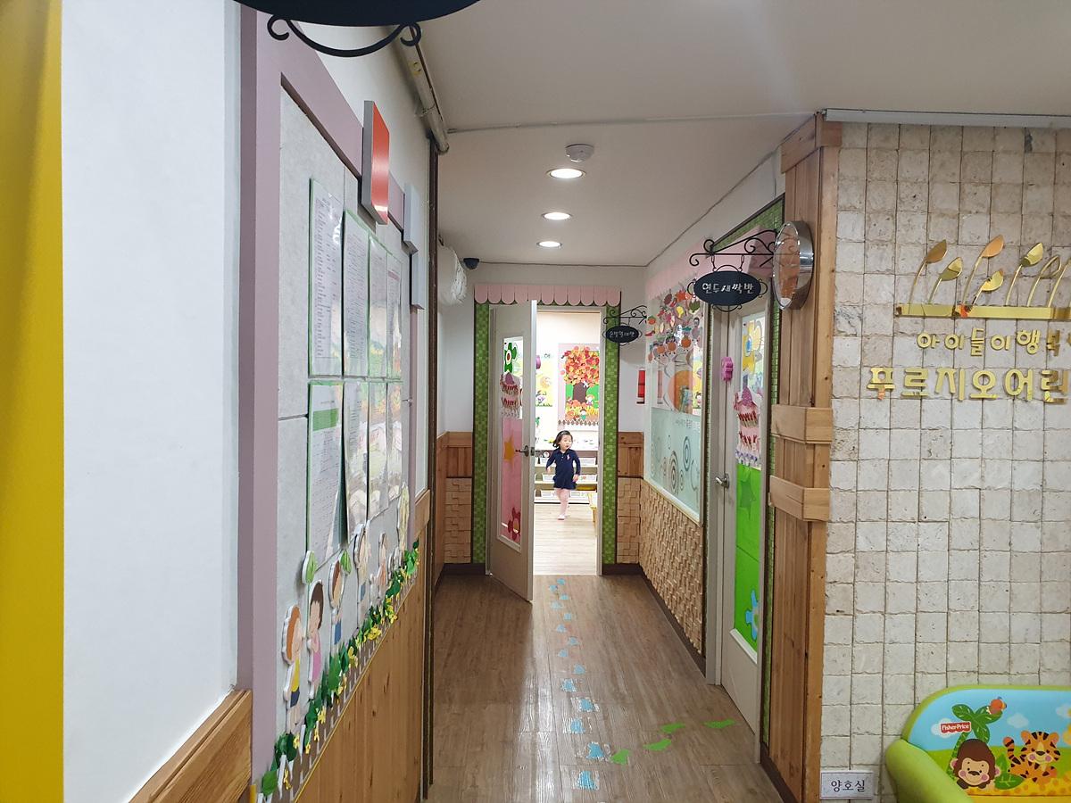 2 번째 사진 교육연구시설 에  연면적112.5 ㎡ 부산 남구 대연동 어린이집 석면조사