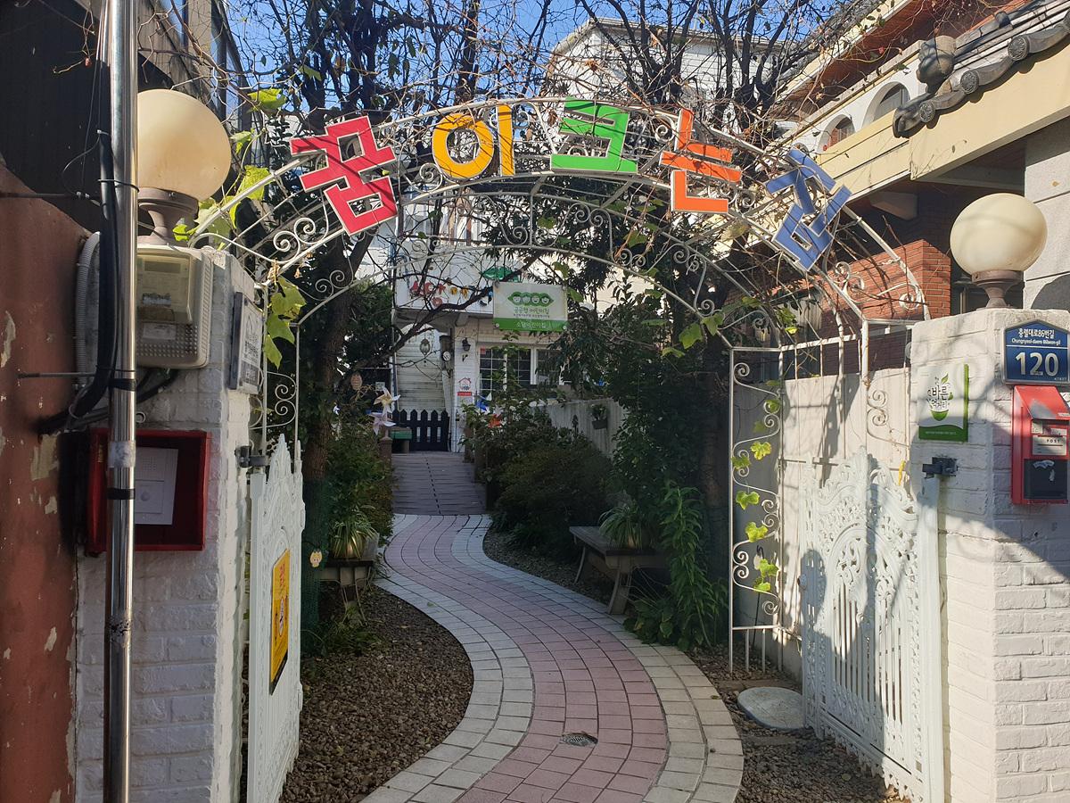 1 번째 사진 교육연구시설 에  연면적268.95 ㎡ 어린이집 석면조사 (서울 도봉구)