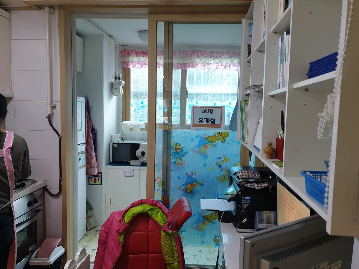 5 번째 사진 교육연구시설 에  연면적82.5 ㎡ 어린이집 석면조사 (서울시 도봉구)