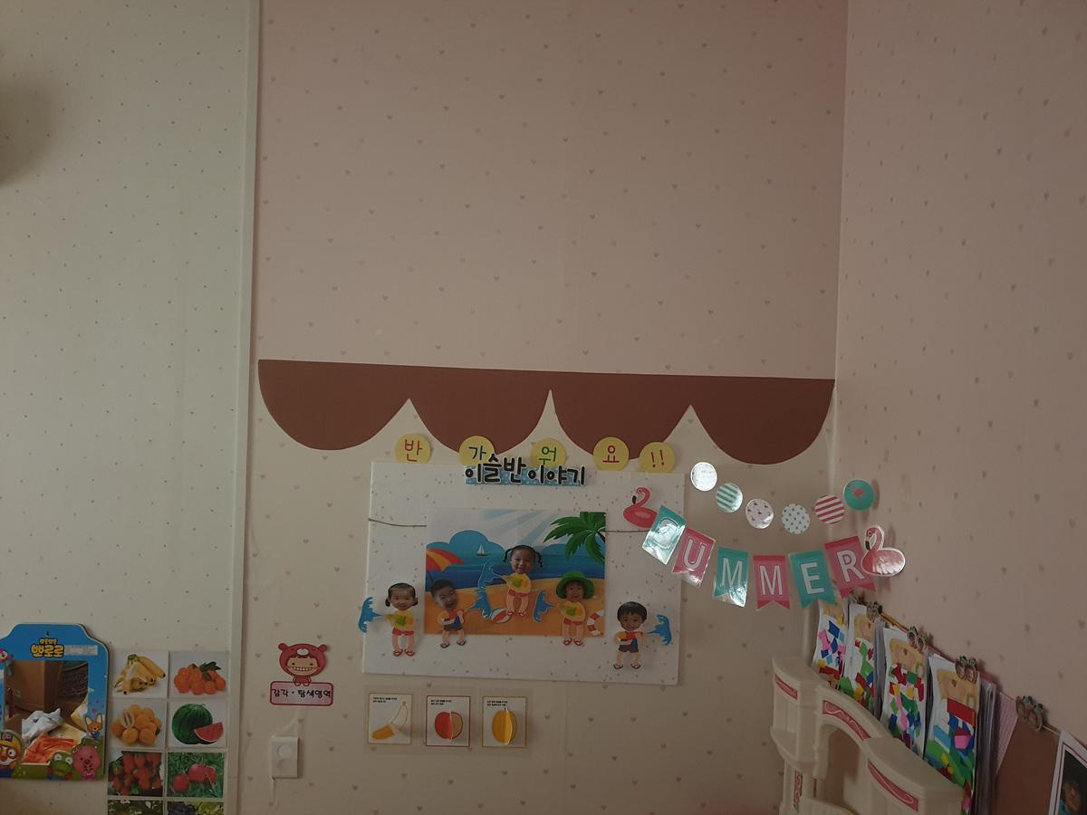 6 번째 사진 교육연구시설 에  연면적221.06 ㎡ 어린이집 석면조사 (부산 동래구)