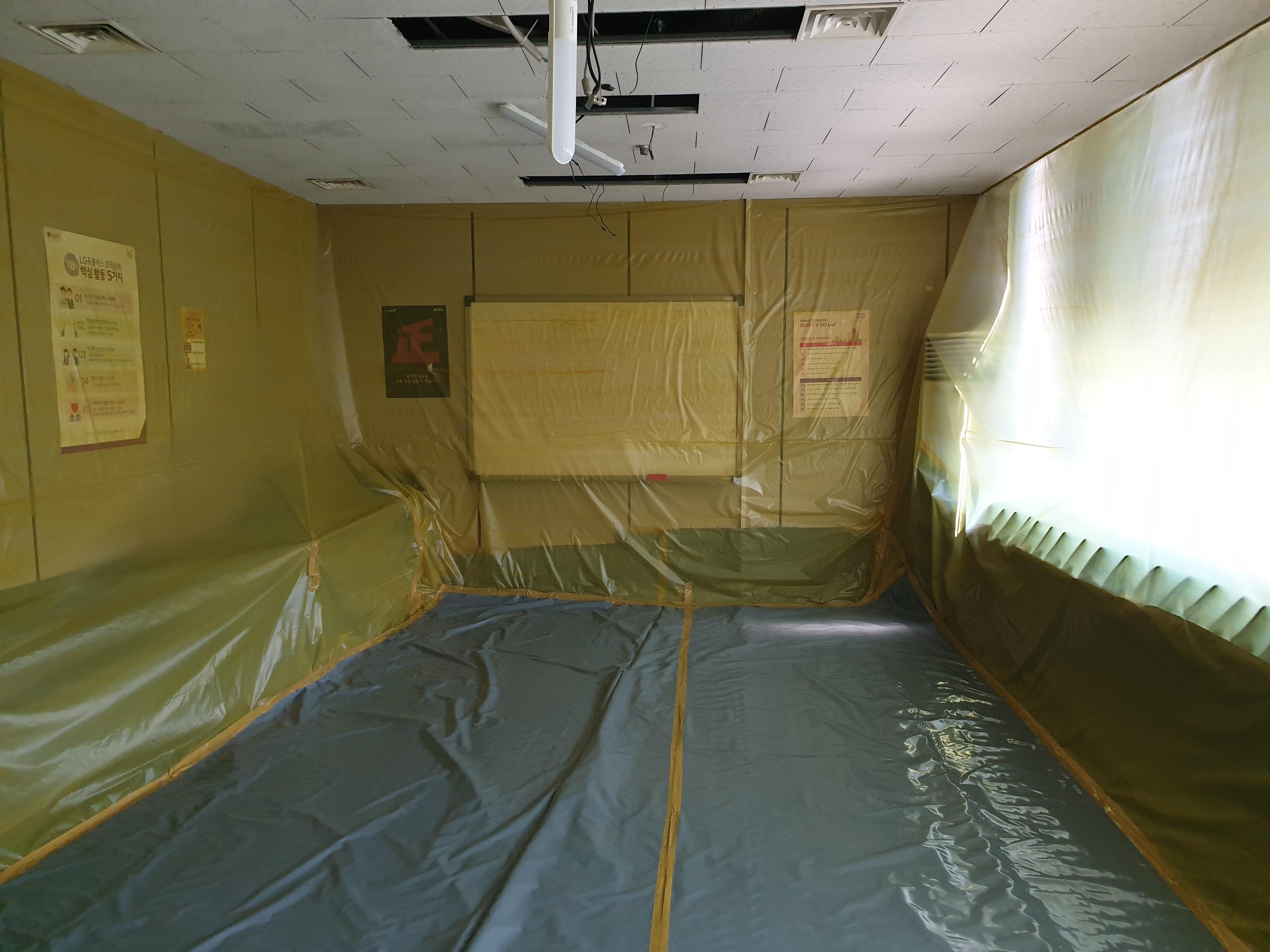 7 번째 사진  에  연면적125.09 ㎡ 창원 리모델링 공사전 텍스 석면해체 제거 현장보고서