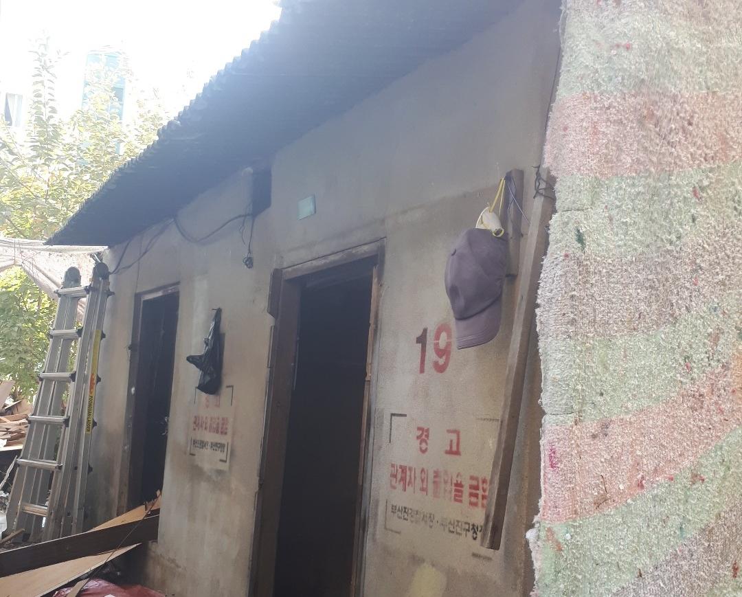 1 번째 사진  에  연면적43 ㎡ 부산 부산진구 진남로 주택 슬레이트지붕 석면철거