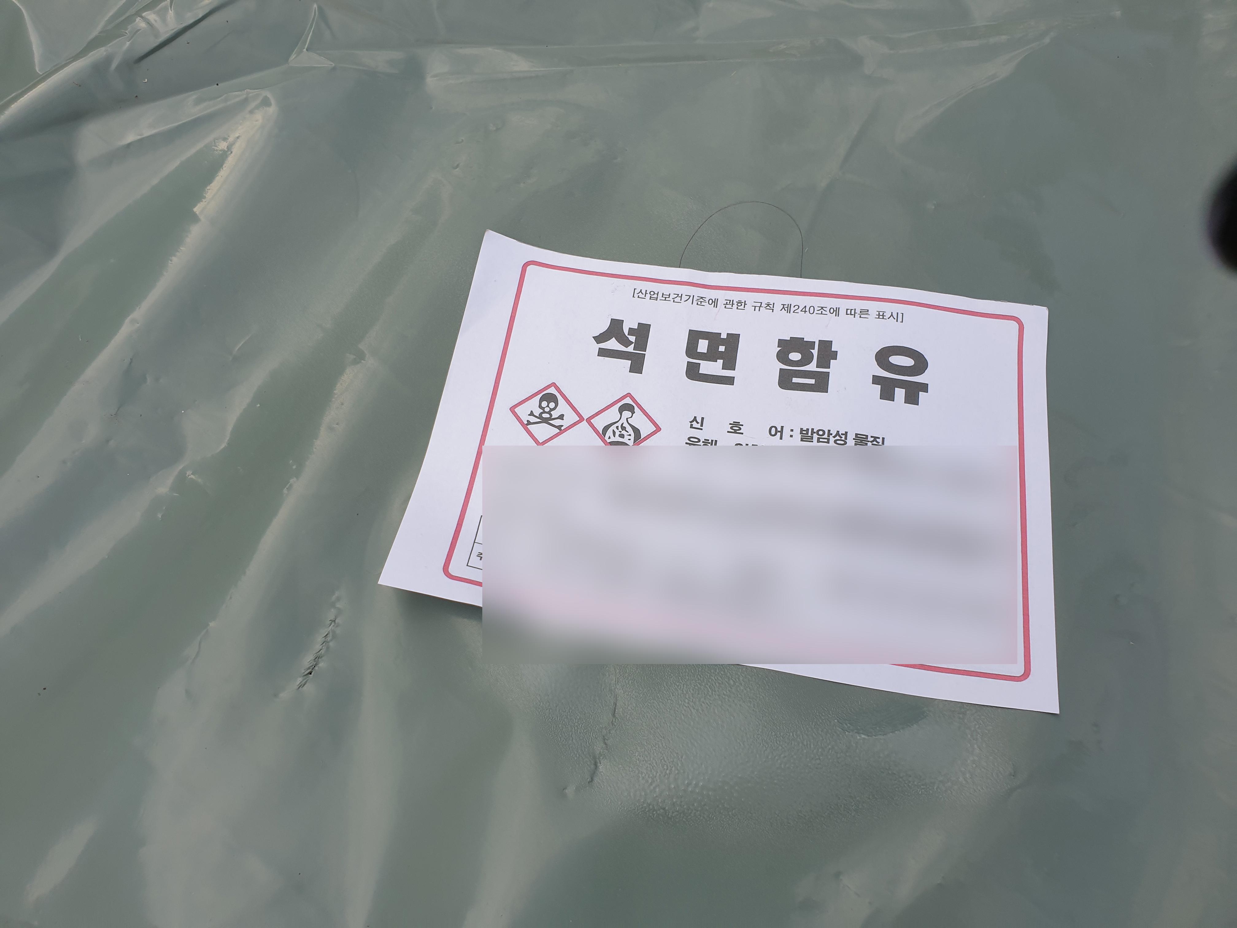 20 번째 사진  에  연면적60 ㎡ 부산 사하구 학교 밤라이트 철거