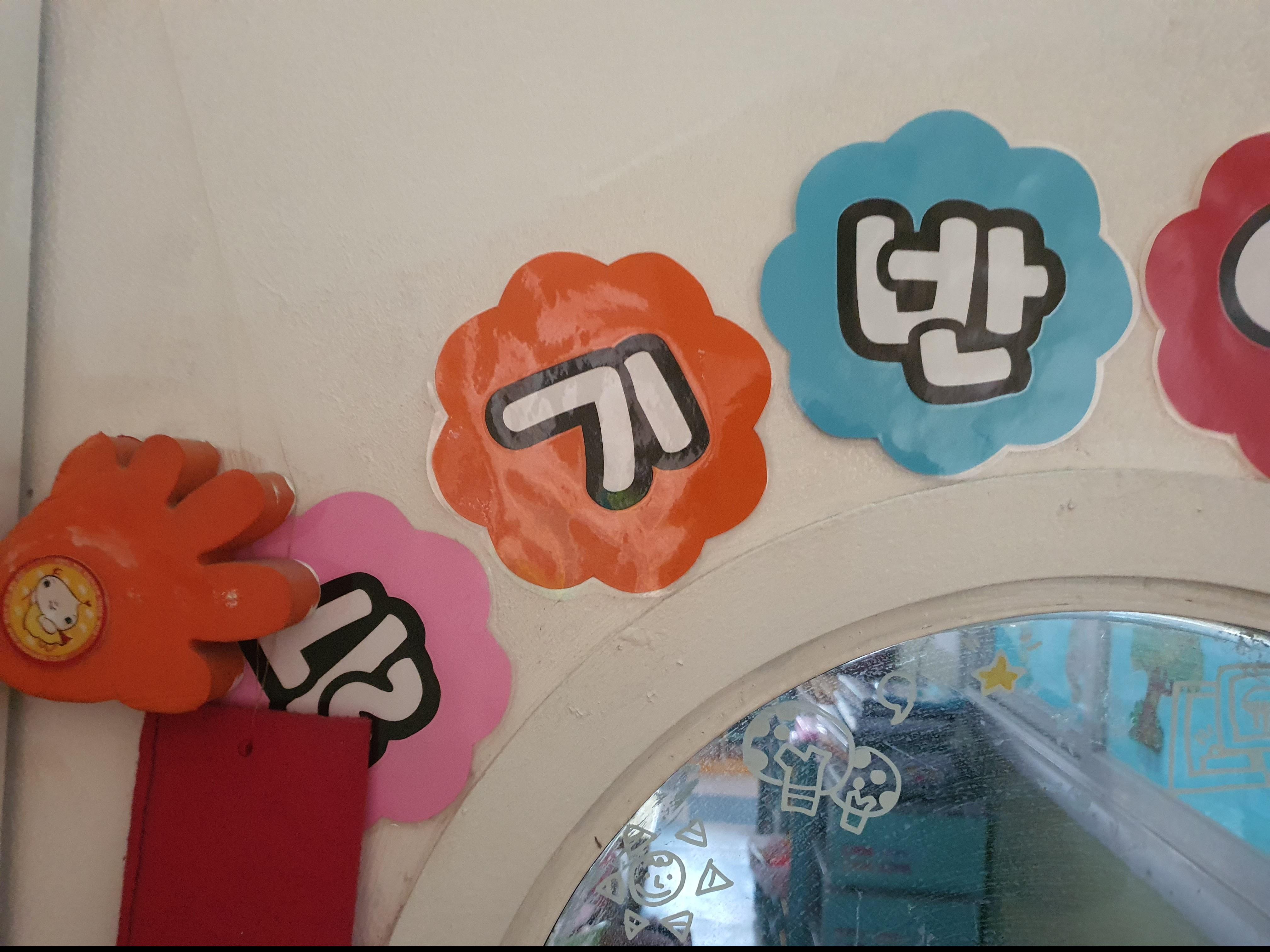 5 번째 사진 교육연구시설 에  연면적1262.37 ㎡ 어린이집 석면조사 서울시 강동구