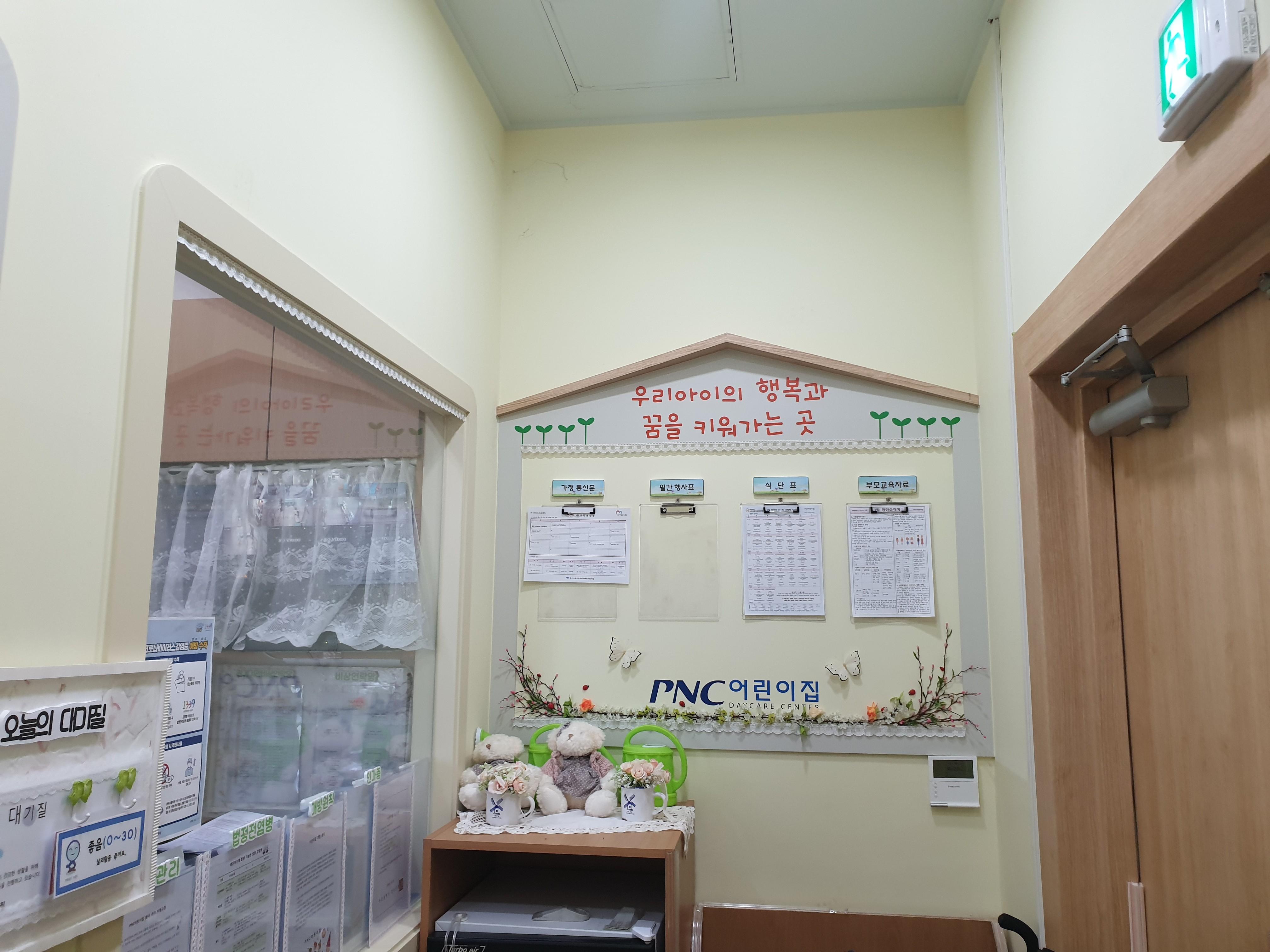 5 번째 사진 교육연구시설 에  연면적112 ㎡ 어린이집 부산 강서구 석면조사