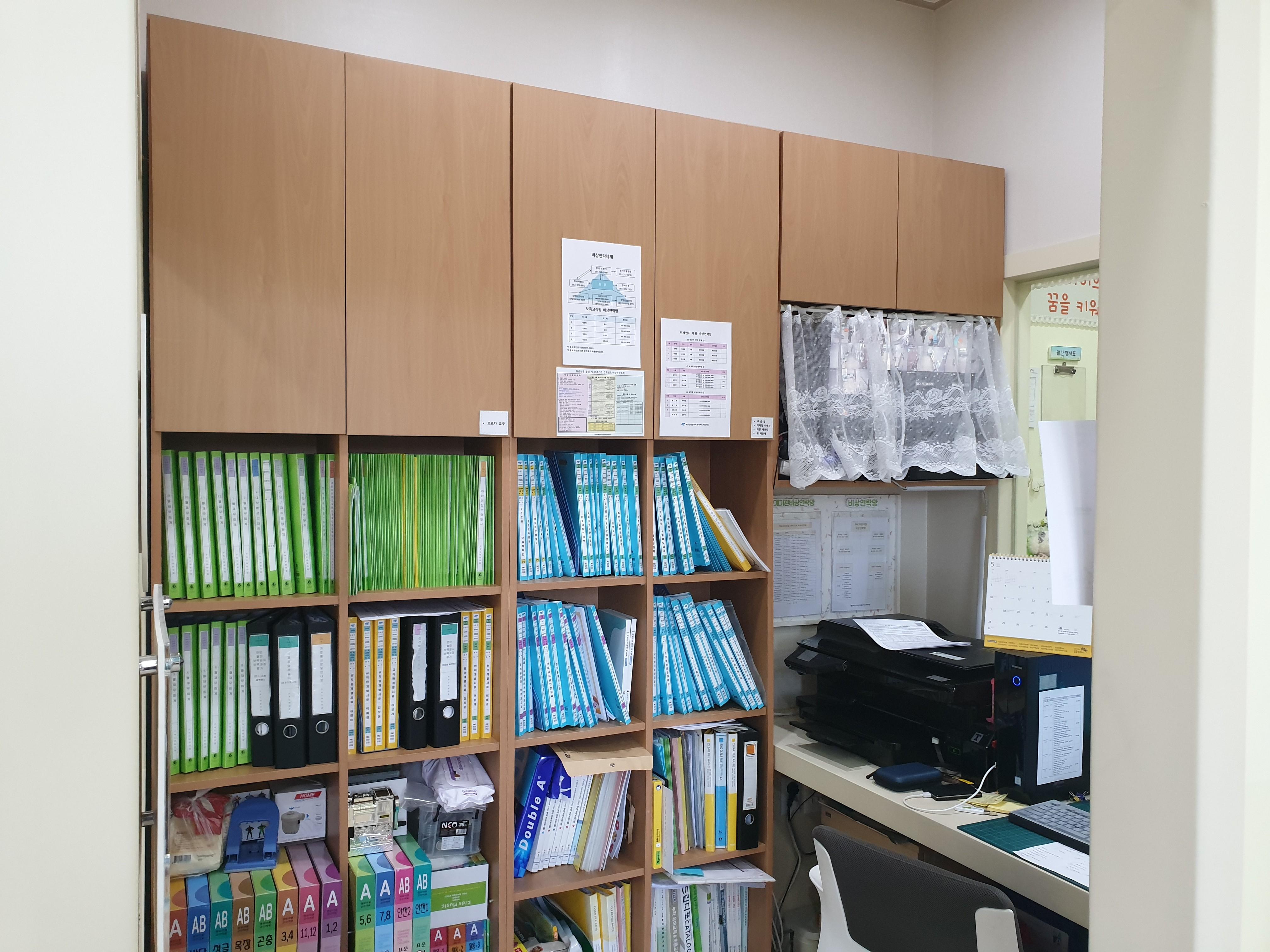 6 번째 사진 교육연구시설 에  연면적112 ㎡ 어린이집 부산 강서구 석면조사