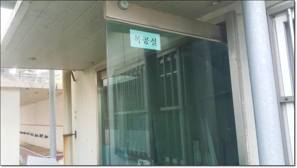 2 번째 사진  에  연면적100 ㎡ 부산 사상구 중학교 석면철거