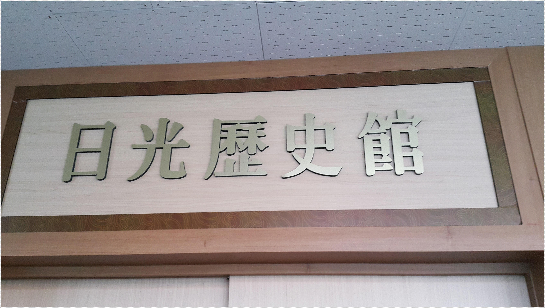26 번째 사진  에  연면적 ㎡ 초등학교 석면해체 현장 (부산 기장군 일광초)