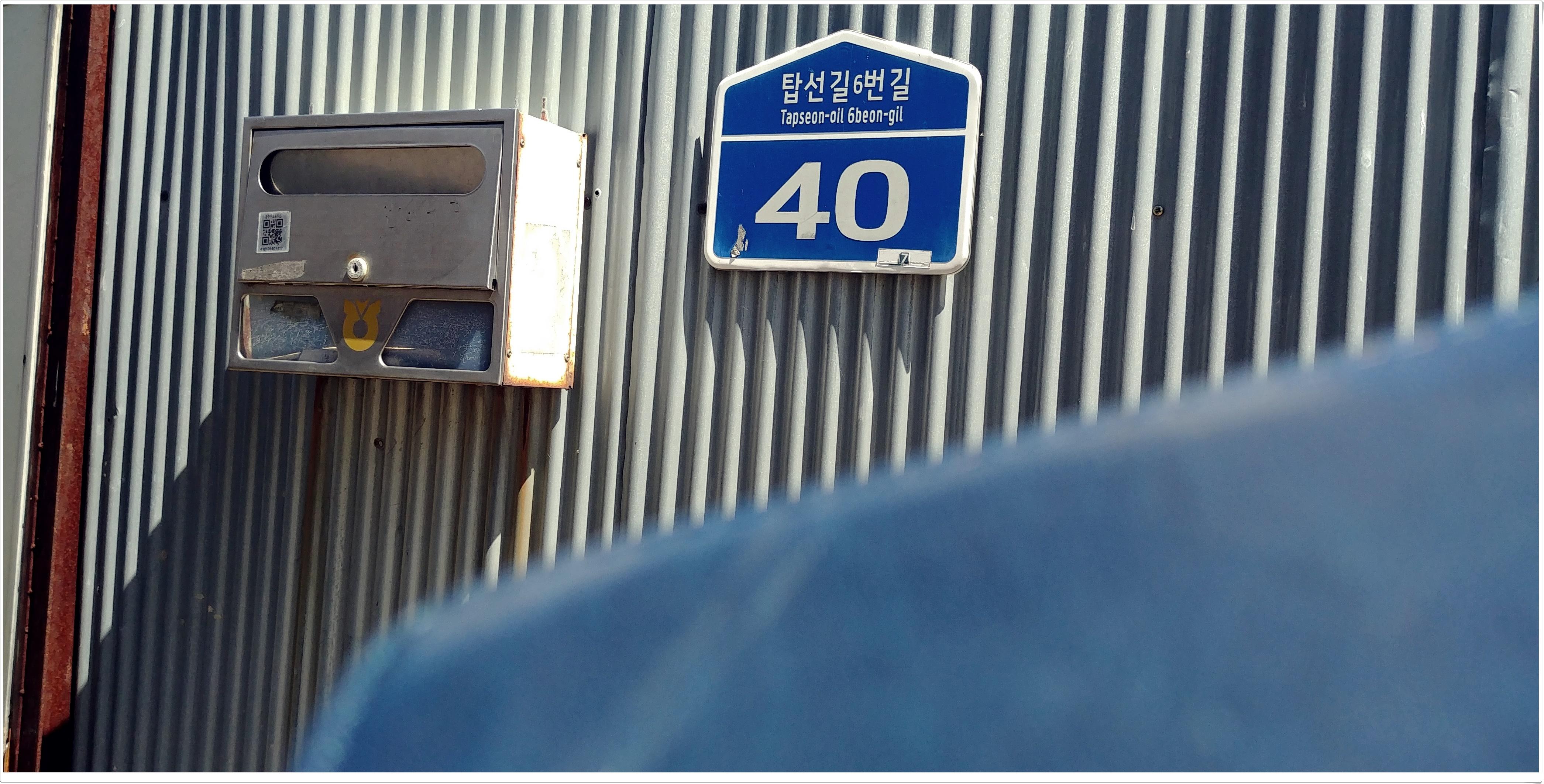 4 번째 사진 단독주택 에  연면적 ㎡ 광주시 주택 석면조사 현장