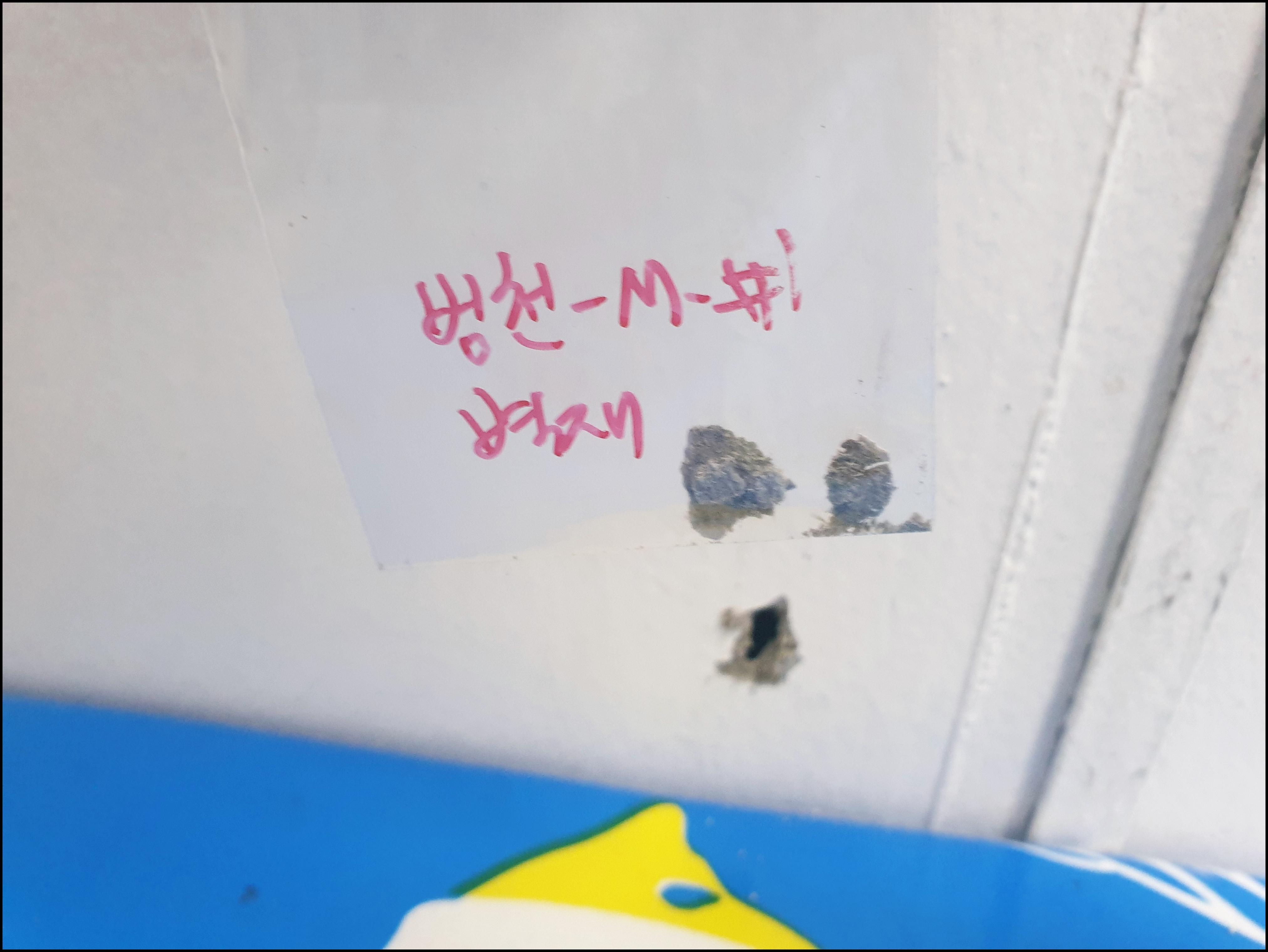 6 번째 사진 제2종 근린생활시설 에  연면적 ㎡ 일반 사무실 건물 석면조사 현장