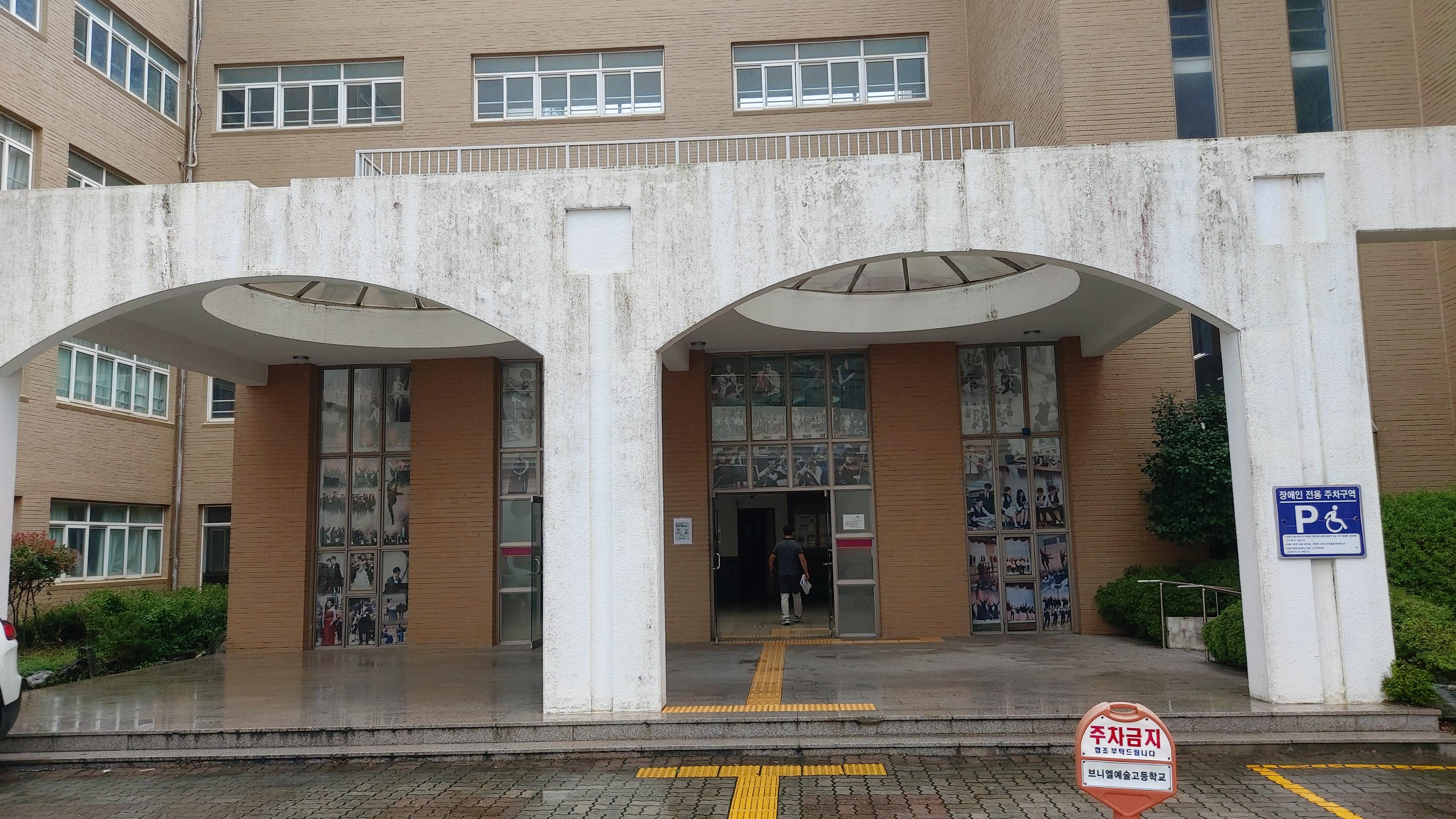 2 번째 사진  에  연면적264.94 ㎡ 브니엘예술고등학교 화장실 밤라이트, 석면텍스 해체 작업