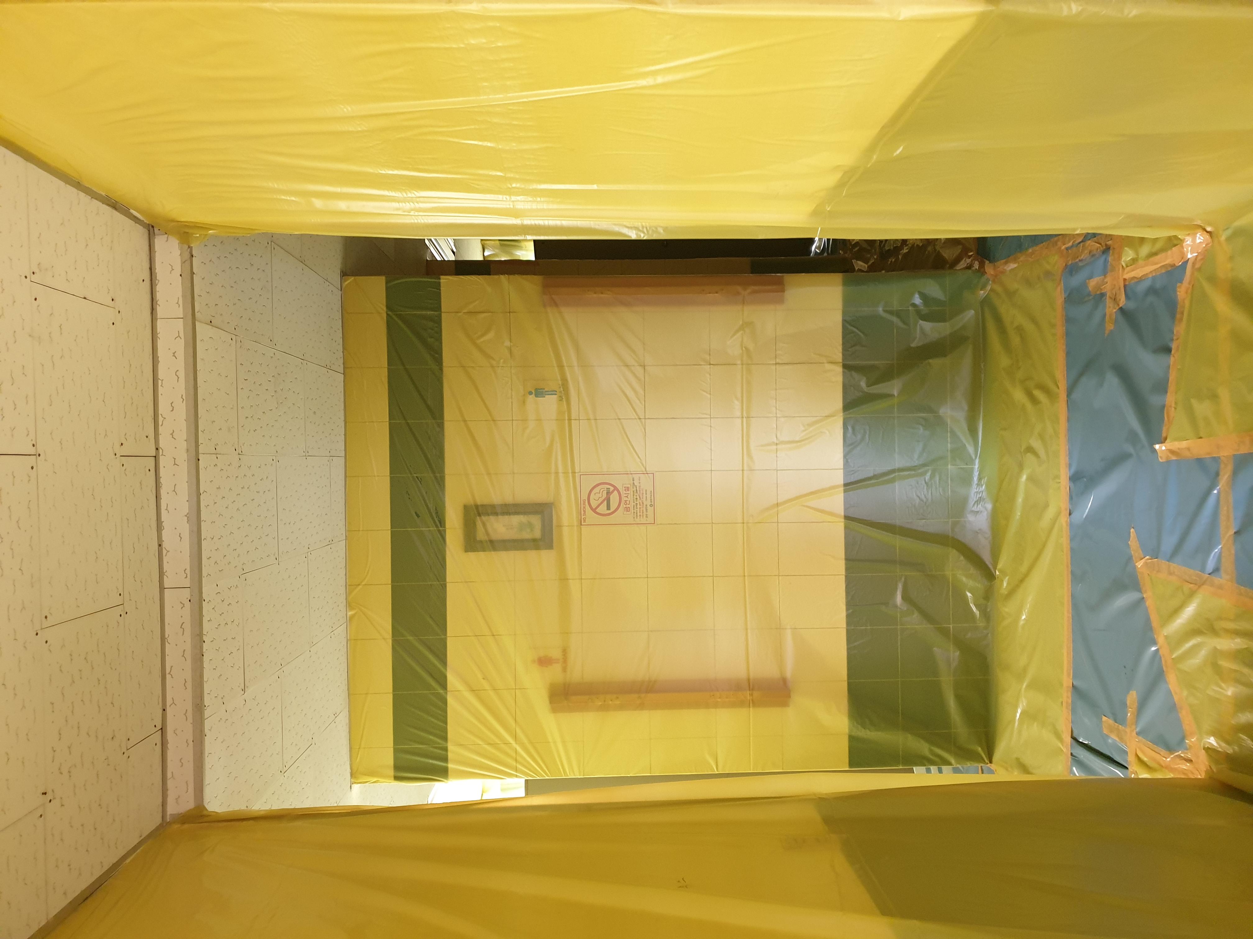 13 번째 사진  에  연면적264.94 ㎡ 브니엘예술고등학교 화장실 밤라이트, 석면텍스 해체 작업