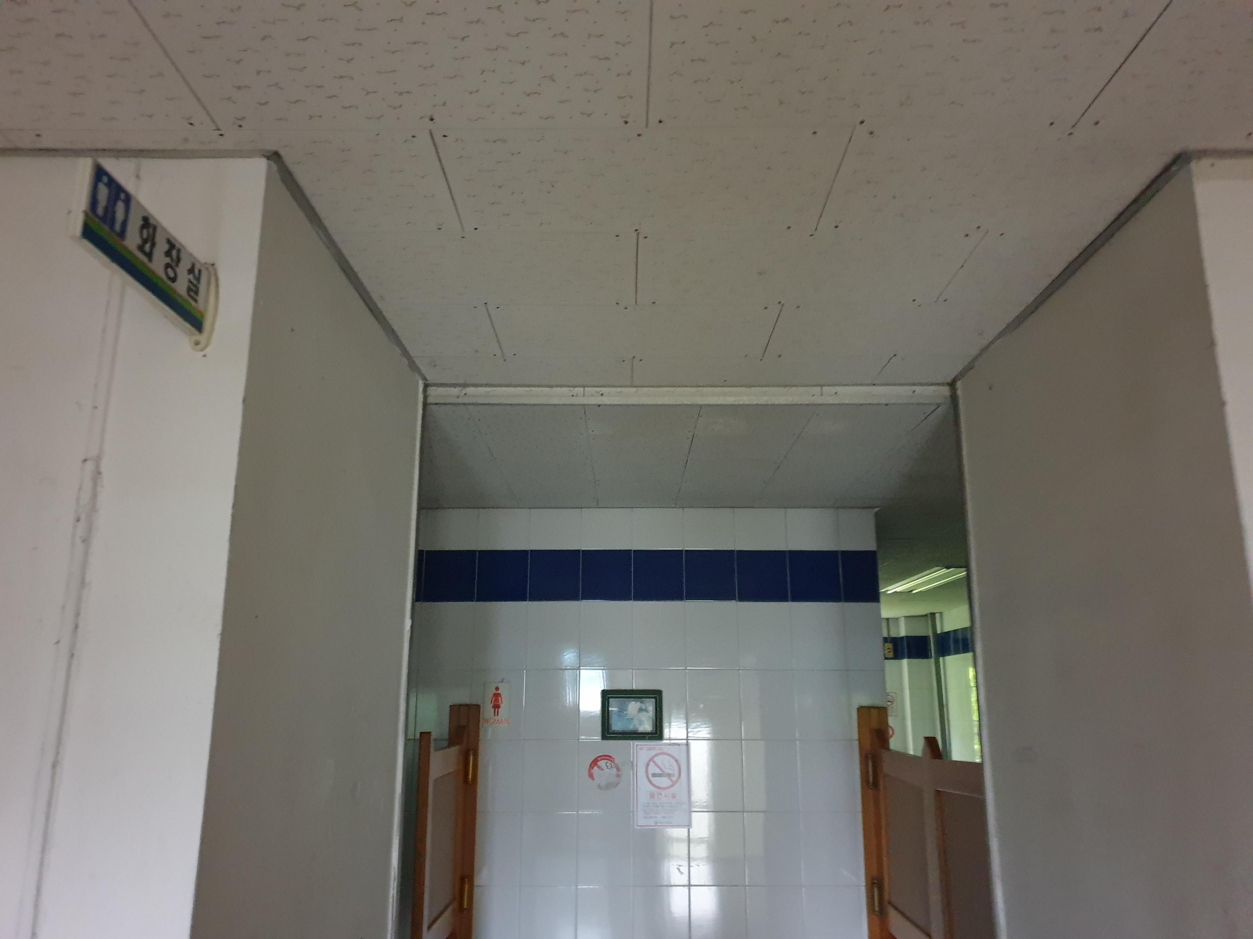 4 번째 사진  에  연면적264.94 ㎡ 브니엘예술고등학교 화장실 밤라이트, 석면텍스 해체 작업