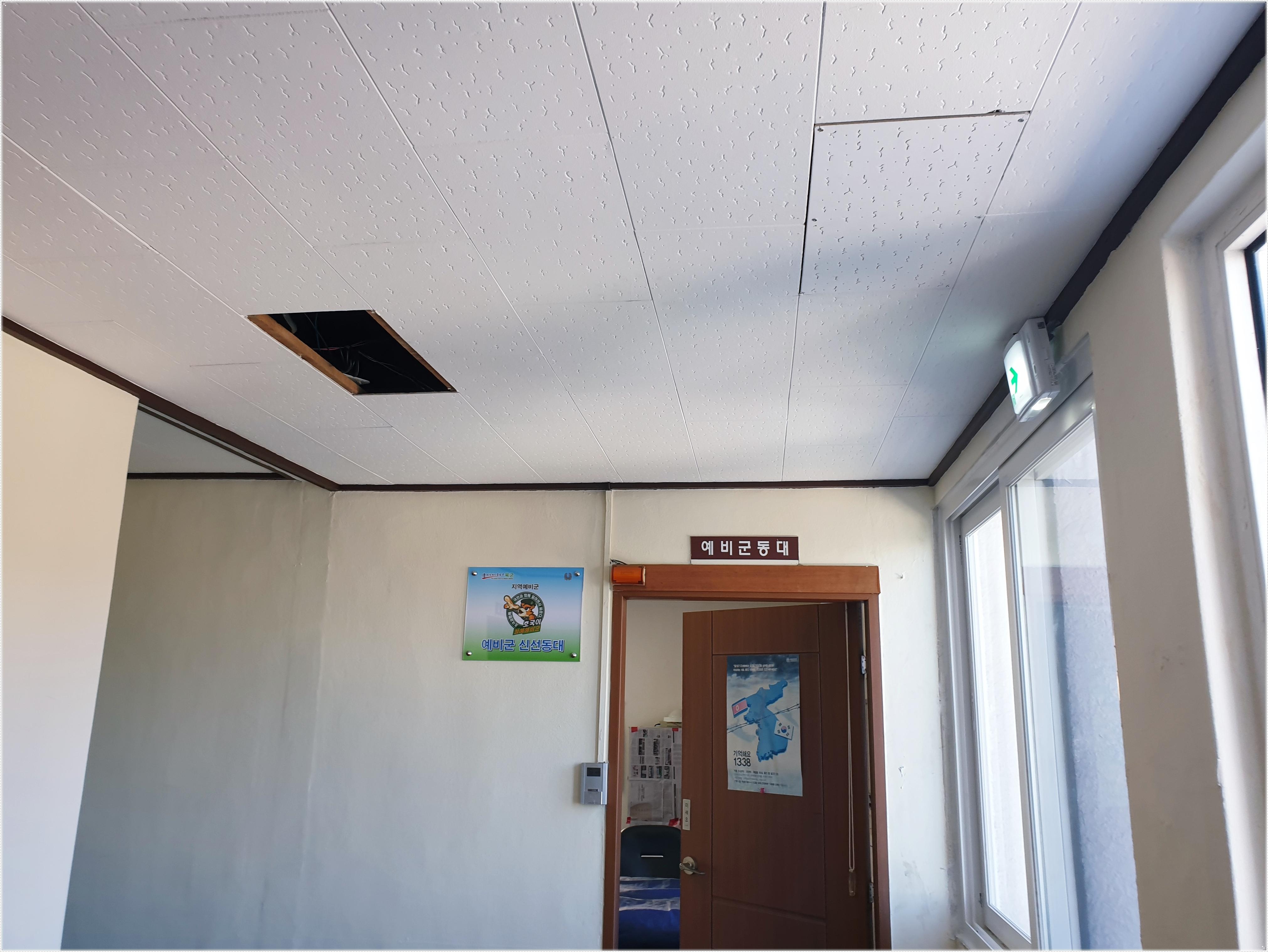4 번째 사진  에  연면적 ㎡ 영도구 행정복지센터 석면 텍스 해체