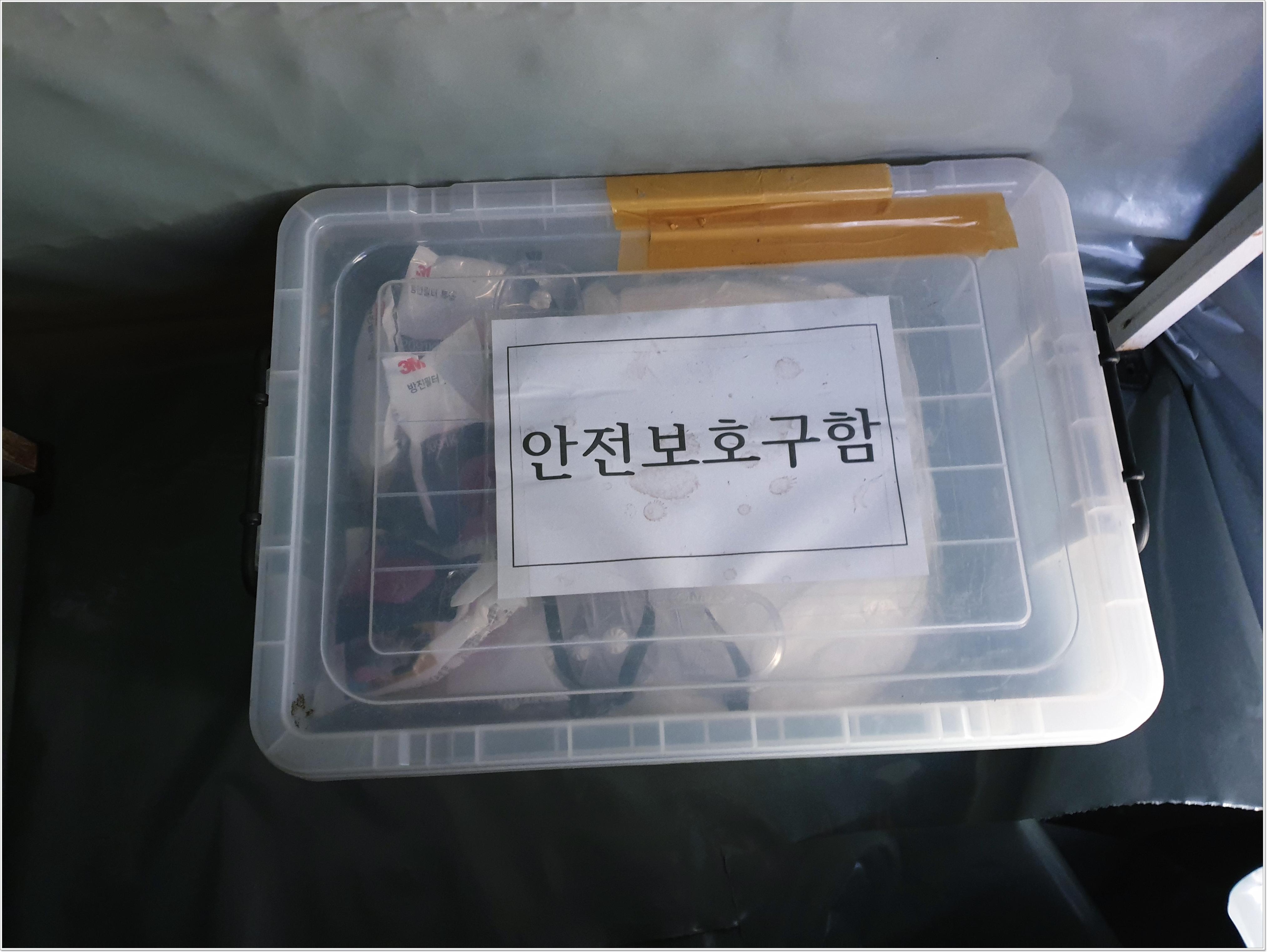 3 번째 사진  에  연면적 ㎡ 부산 중학교 석면해체 현장 (천장 텍스)