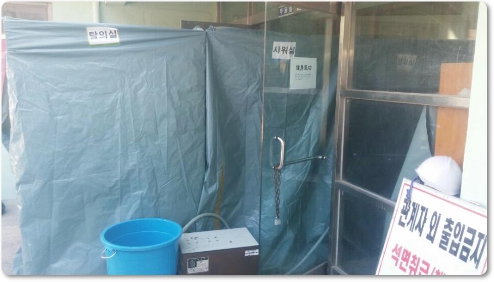 10 번째 사진  에  연면적 ㎡ 중학교 천장 석면 해체 현장 (경기도 수원시)